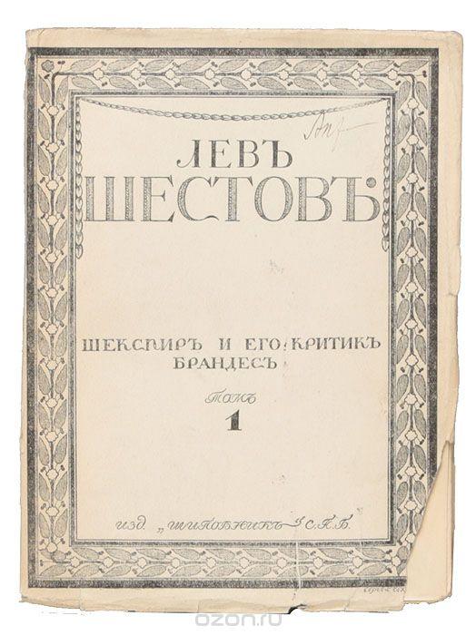 Тип обложки: 7б - твердая (плотная бумага или картон)