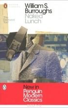 Уильям Сьюард Берроуз - Naked Lunch