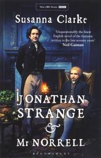 Сюзанна Кларк - Jonathan Strange and Mr Norrell