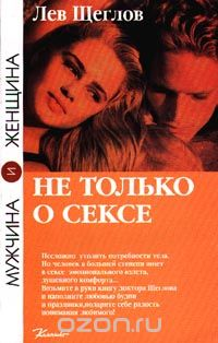 smotret-onlayn-porno-russkaya-i-kazashka