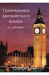 Книги по русскому языку nasholcom