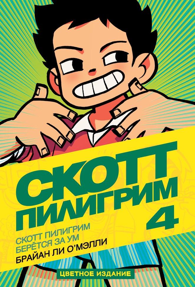 Тамоников девятый конвой читать онлайн