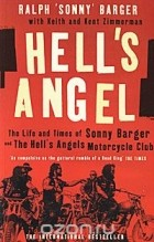 - Hell's Angel