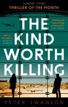 Peter Swanson - The Kind Worth Killing