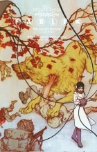 Bill Willingham - Fables: The Deluxe Edition Book Four