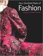 без автора - «400 летняя история моды»