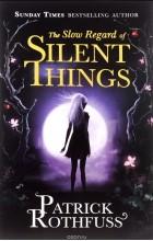 Патрик Ротфусс - The Slow Regard of Silent Things