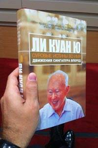 Ли Куан Ю  - Суровые истины во имя движения Сингапура вперед (фрагменты 16 интервью)
