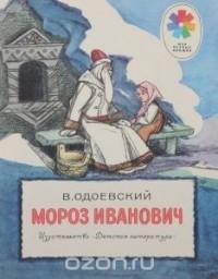 Комикс гарфилд читать на русском