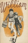 Ричмал Кромптон - William / Вильям. Книга для чтения. 6 класс