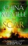 - The Scar