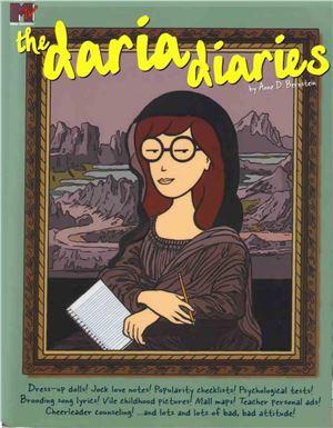 Anne Bernstein / Анна Берштейн - The Daria Diaries / Дневники Дарьи [1998, PDF, RUS]