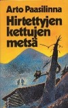 Arto Paasilinna — Hirtettyjen kettujen metsä