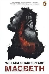 Уильям Шекспир - Macbeth