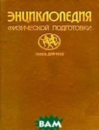 Е захаров, а карасев, а сафонов издательство: культура и традиции