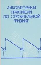 Учтех-Профи: учебная техника, учебное оборудование ...