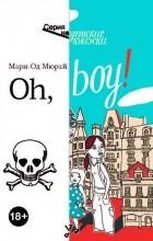 Мари-Од Мюрай - Oh, boy!