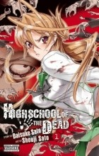 - Highschool Of The Dead, Vol 1