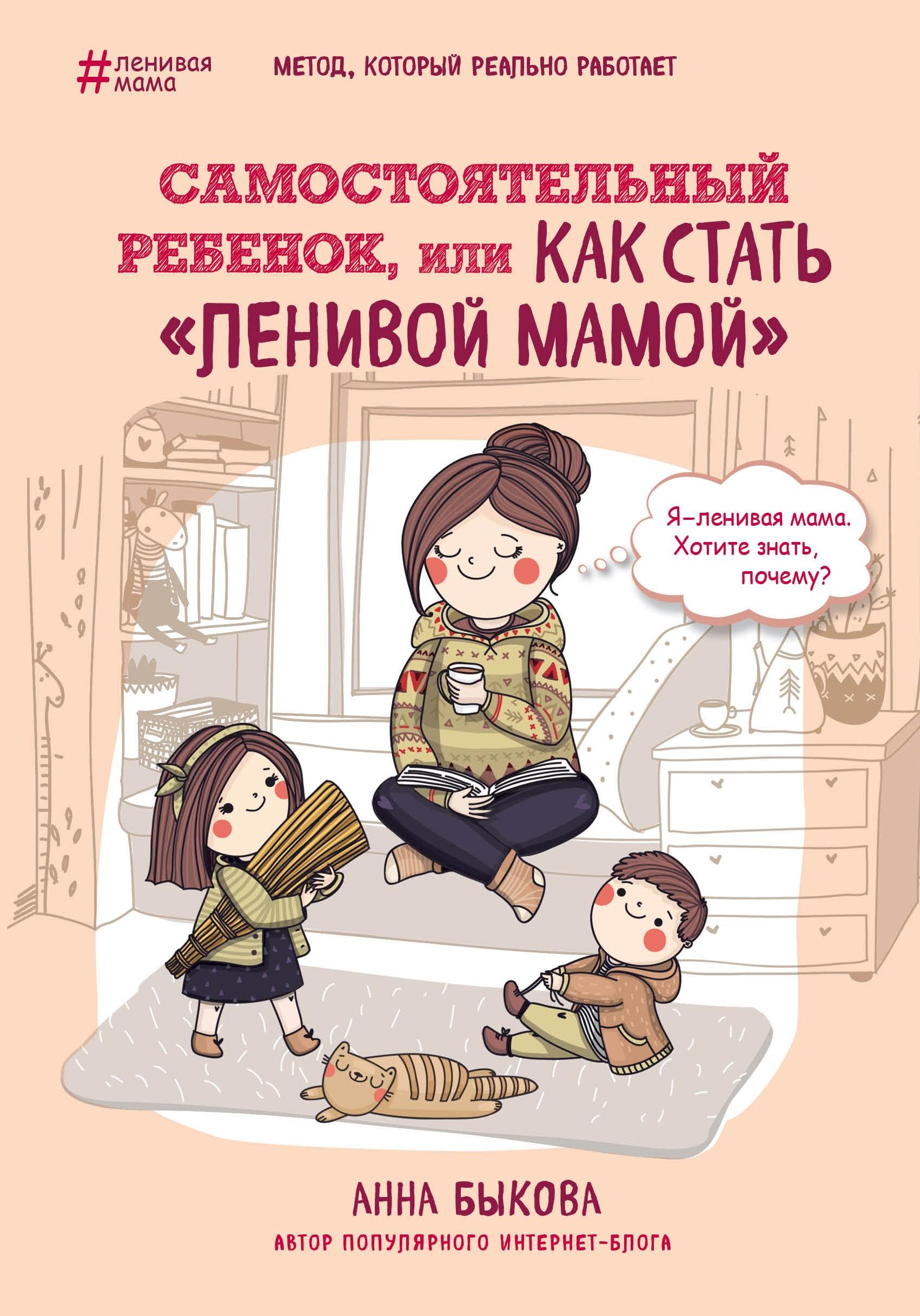 Быкова русский язык для поступающих в вузы скачать