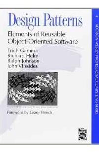 Erich Gamma, Richard Helm, Ralph Johnson, John Vlissides - Design patterns : elements of reusable object-oriented software