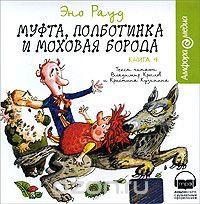 Что читать летом детям 10  11 лет