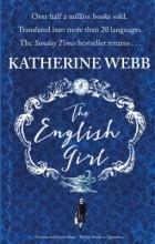 Katherine Webb - The English Girl