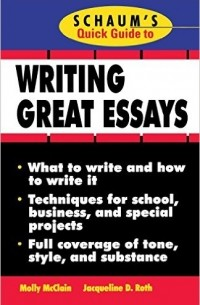 great essays Buy great writing 4: great essays 4th edition (9781285194943) by keith s folse for up to 90% off at textbookscom.