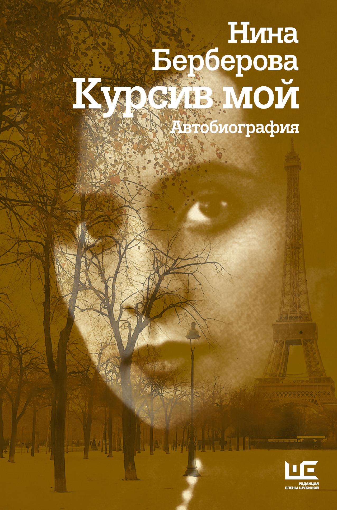 Читать онлайн Жизнь Петра Ильича Чайковского. Том 3