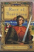 Dorothy Dunnett - Race Of Scorpions (House of Niccolo, Book 3)