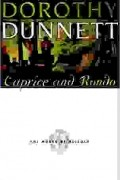 Dorothy Dunnett - Caprice and Rondo (House of Niccolo, Book 7)