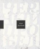 Клод Луи-Комбе — Черный пробел