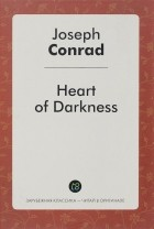 a literary analysis of heart of darkness by joseph conrad and a comparison of things fall apart by c And the imperialists in achebe's things fall apart in conrad's heart provide examples from joseph conrad's heart of darkness heart of darkness analysis.