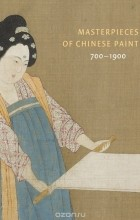 - Masterpieces Of Chinese Painting