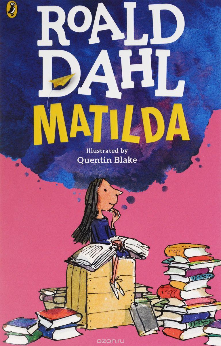 Цитаты из книги «Matilda»
