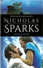 Nicholas Sparks - Pamiętnik