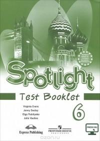 Отзывы о книге spotlight test booklet Английский язык  Отзывы о книге spotlight 6 test booklet Английский язык 6 класс Контрольные задания