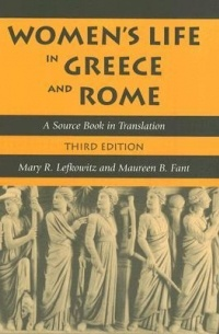 a comparison of greek and roman social The greek and roman mythologies have fascinated human beings for centuries, inspiring books, movies, research, and conversation among those who want to learn and share the fables of the gods and goddesses.