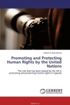 promoting and protecting minority rights Balancing minority rights and gender justice: the impact of protecting multiculturalism on women's rights in india by pratibha jain introduction.