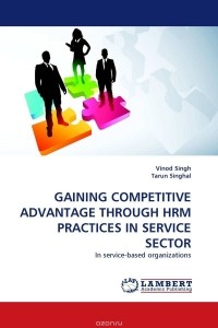 gaining a competitive advantage through hrm