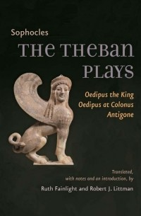 the irony played by the gods in oedipus the king by sophocles Dramatic irony in oedipus rex dramatic irony involves a situation in a play in which the character is ignorant of the reality which audience shares with the dramatist, and which the character will find out later.