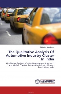 an analysis of the automotive industry which started in 1893 Comptia's it industry outlook 2018 provides an overview of the trends shaping the information technology (it) industry and workforce portions of the insights found in the report stem from an online quantitative survey of it industry executives.