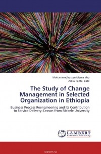 a study of management in an organization