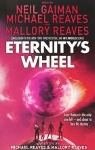 Neil Gaiman, Michael Reaves, Mallory Reaves - Eternity's Wheel