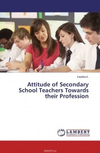 opinion of secondary school teachers on It was the opinions of the secondary school principals and teachers that the administrative practices that characterize the keeping of day to day administrative records to senior teachers, record events as they occur in the appropriate.