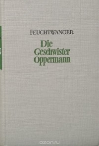 Lion Feuchtwanger - Die Geschwister Oppermann