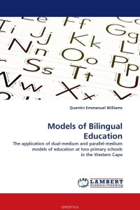 an argument that the bilingual education is structurally ineffective