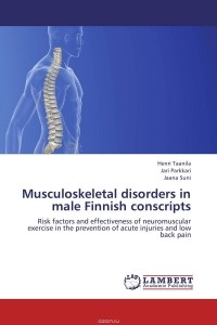 chapter26 musculoskeletal disorders Quizlet provides medical surgical nursing, lewis activities, flashcards and games start learning today for free.
