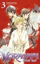 Adachitoka - Noragami: Stray God. Volume 3