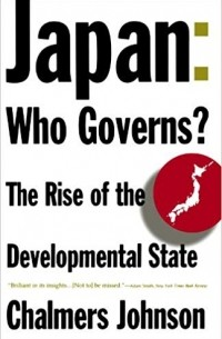 an analysis of the causes of the rise of japanese to militarism The marxist party of the british labour movement continuing the struggle against state-monopoly capitalism for peace & socialism.