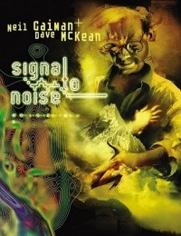 - Signal to Noise